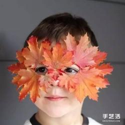 幼儿园树叶面具手工制作 简单叶子面具的做法