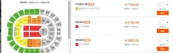 营销策划方案:百万元一张门票,王菲演唱会正在成为营销策划闹剧