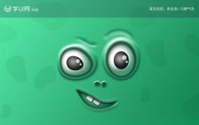 Photoshop通过图层样式设计搞怪的3D表情