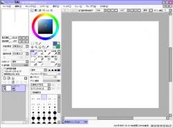 Painttool Sai Win/Mac版 V1.1.0