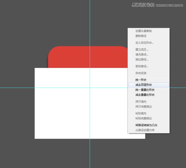 Photoshop绘制立体逼真的日历APP图标教程,PS教程,素材中国