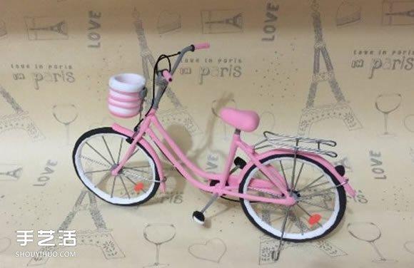 迷你自行车做法图解 手工自行车模型制作教程 -
