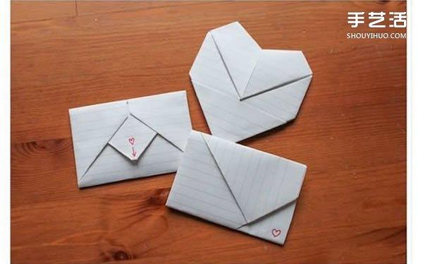 情书折叠方法图解步骤情书信封怎么折的教