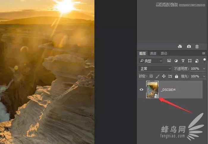 Photoshop给海岸日出照片添加暖黄色艺术效果,PS教程,素材中国网
