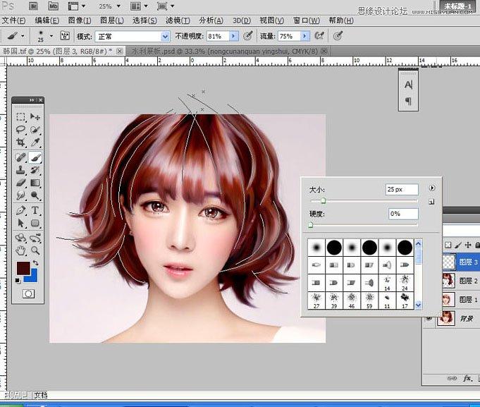 Photoshop快速把美女照片转成唯美手绘效果,PS教程,素材中国网