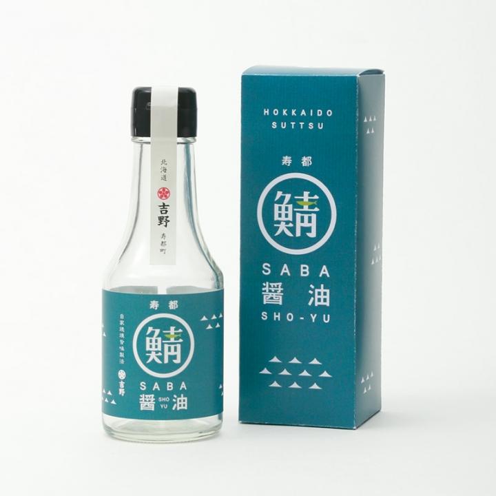 日本包装设计