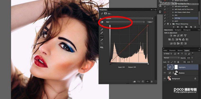 Photoshop调出人像照片自然舒适的肤色,PS教程,素材中国网