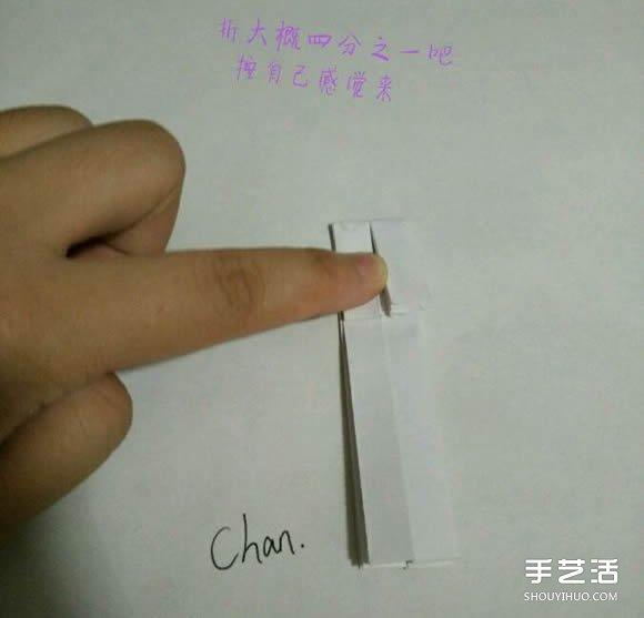 折纸婚纱裙的折法图解 婚纱的折纸方法步骤