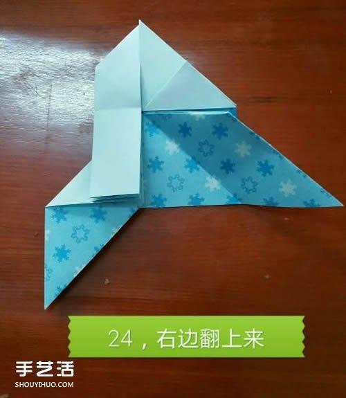 蝴蝶飞爱心的折法图解 带蝴蝶心形的折纸步骤 -