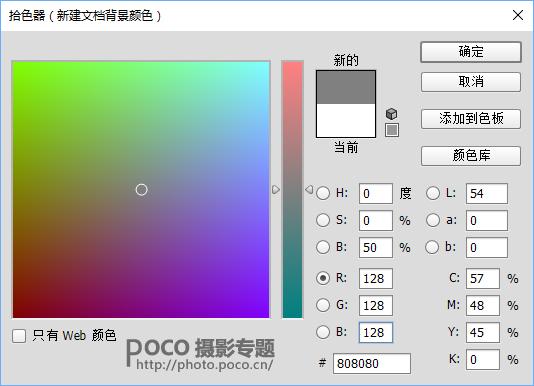 Photoshop调出外景偏暗色照片蓝色通透效果,PS教程,素材中国网