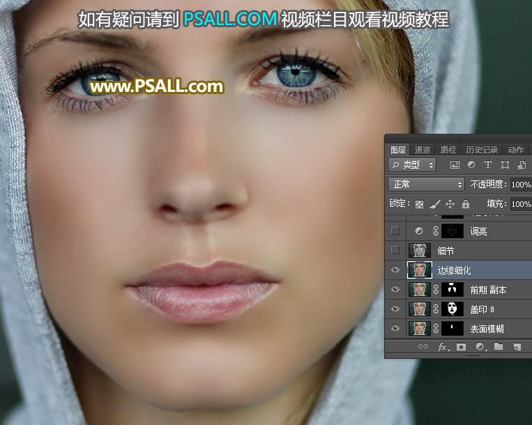 Photoshop给满脸雀斑的美女人像后期磨皮,PS教程,素材中国网