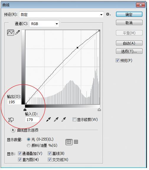 Photoshop调出灰蒙蒙外景照片清新亮丽效果,PS教程,素材中国网