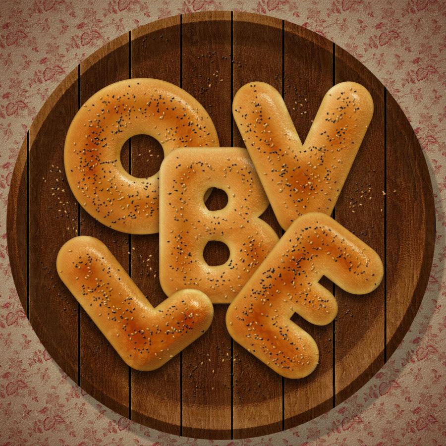 大神教你如何制作细腻逼真的面包字