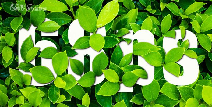 Photoshop制作藏在绿叶中渐隐渐现的艺术字,PS教程,素材中国网