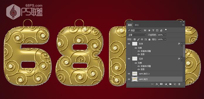 Photoshop制作圣诞节主题风格艺术字,PS教程,利发国际网