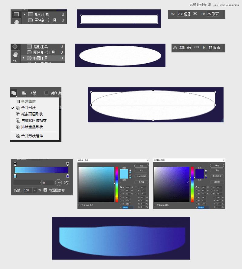Photoshop绘制简洁风格的沙漏插画效果,PS教程,素材中国网