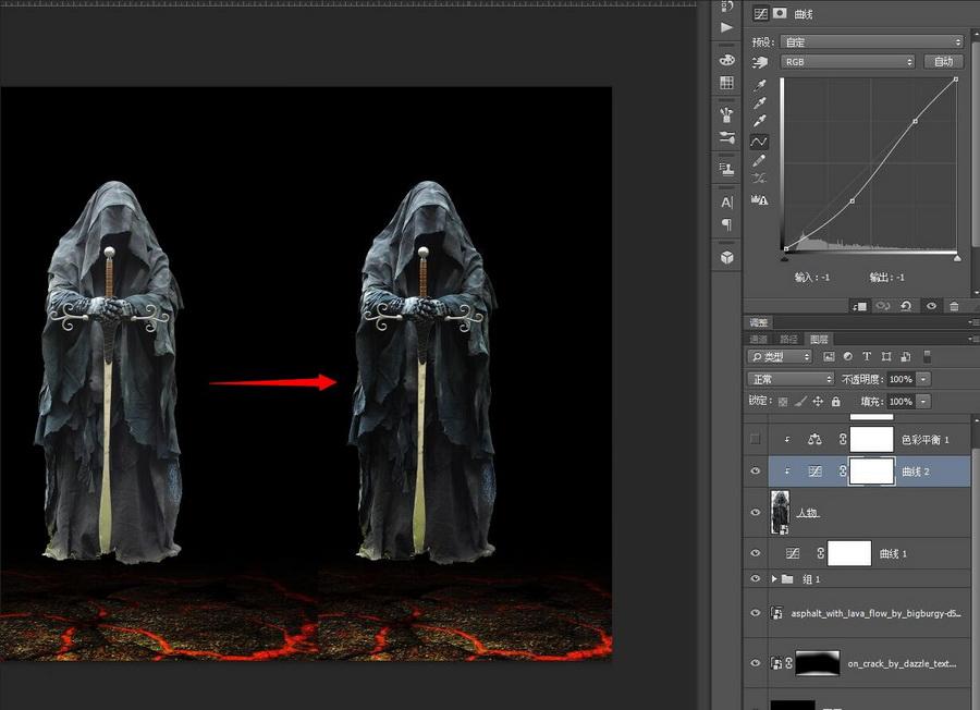Photoshop设计创意的黑暗之光桌面壁纸,PS教程,素材中国网