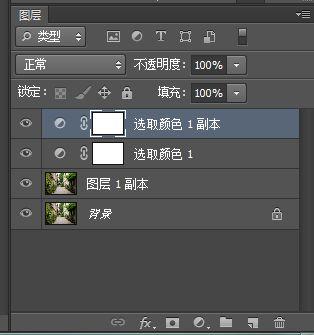 Photoshop调出日系小清新风格的街道照片,PS教程,素材中国网