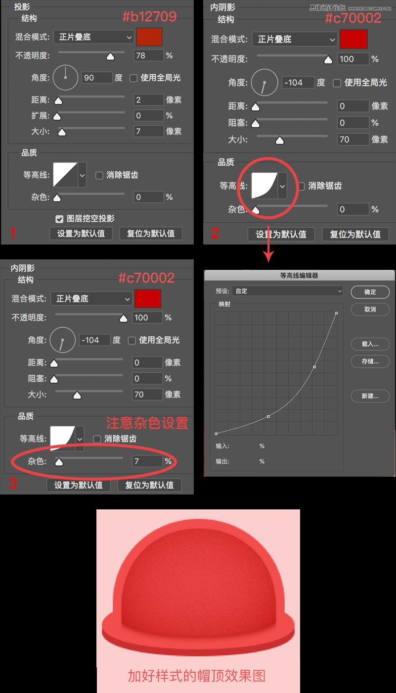 Photoshop设计卡通风格的小狗邮票,PS教程,素材中国网