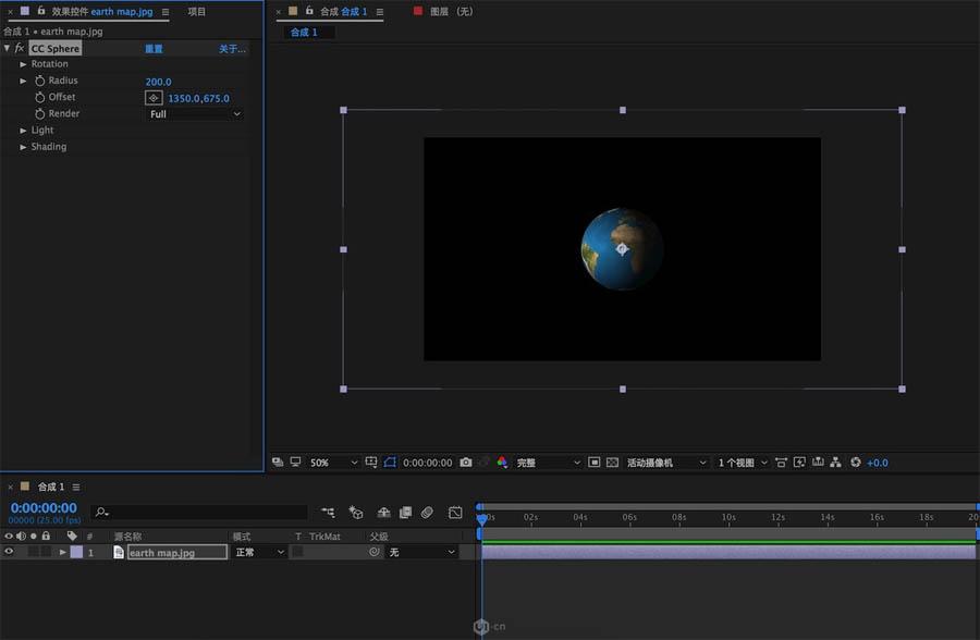 AE教程给平面图做成立体球面状动画,PS教程,素材中国网