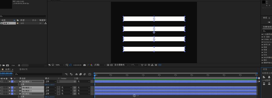 AE制作流畅的图形有顺序移动动画效果,PS教程,素材中国网