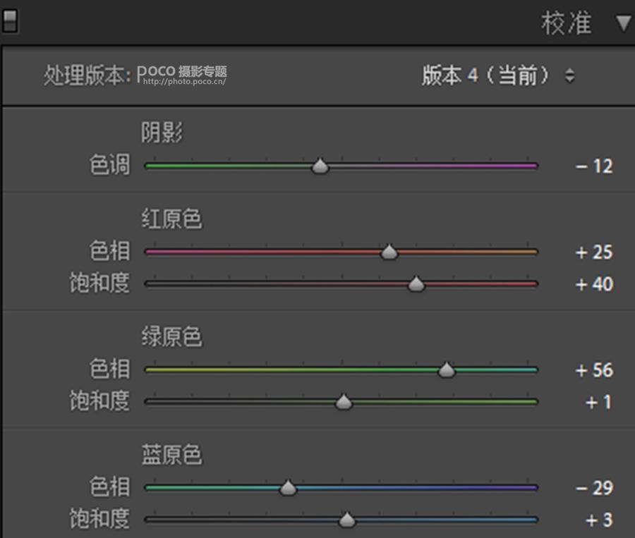 油画效果:PS制作油画风格电影效果,PS教程,素材中国网