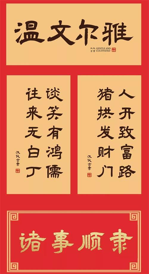 7款年味满满的中文字体打包下载,PS教程,素材中国网