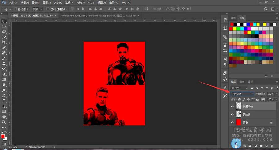 美队海报:用PS制作美国队长3电影海报,PS教程,素材中国网